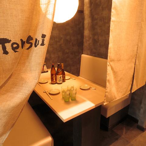 Tensui てんすい 品川高輪口店 店舗イメージ4
