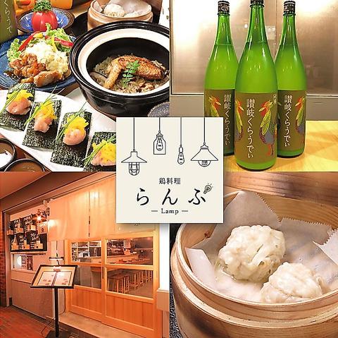 創作鶏料理が旨い!当店のおすすめが堪能できる飲み放題100分付きコース3500円~