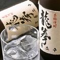 希少な虎マッコリに続き、希少な厳選焼酎♪龍拳(コーリャン・麦麹)!この焼酎は、韓国で 伝統的な蒸留法とされている単式蒸留法で製造し、一切の添加物は使用せず、上質なコーリャンを主原料とし、当時のままを限りなく再現させた本格焼酎です。