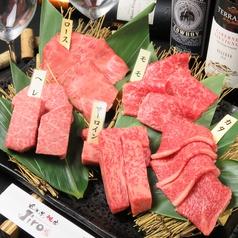 近江牛焼肉 Jiroの写真