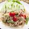 料理メニュー写真青パパイヤのサラダ「ソムタム・タイ」★★☆