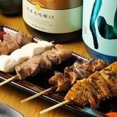 炭吉三のおすすめ料理2