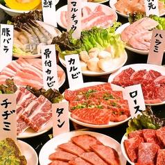 太平楽 思案橋店のおすすめ料理1