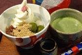 浅草 花月堂のおすすめ料理3