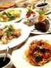 キッチンQ 別館プロキオ お子様レストランのおすすめポイント1