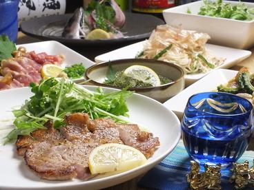 のすけ 金沢のおすすめ料理1