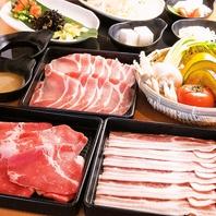 厳選肉をしゃぶしゃぶで♪食べ放題&飲み放題3500円~!