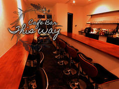 Cafe&Bar This way カフェアンドバー ディスウェイの写真