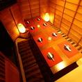 ゆったりとくつろげるテーブル個室空間は、接待などのビジネスシーンはもちろん、デートや少人数の宴会にもご利用いただけます。週末は、家族連れで温かいひとときを満喫。カップルや女子会でも気軽に入れるような安心感があります。落ち着いてゆっくりと厳選したドリンクと料理をお楽しみください。