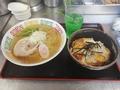 料理メニュー写真カツ丼セット