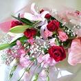 ★☆ もらって嬉しい花束 ☆★