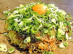 ひろしまお好み焼 いしや 箱崎のおすすめ料理1