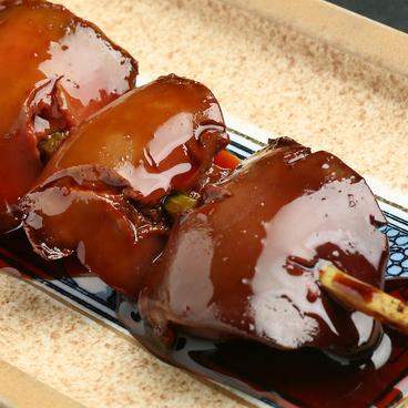 四ッ谷 今井屋本店のおすすめ料理1