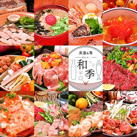 和食出身のオーナーが造る、和の基本を守り食材の味を生かした料理が満載な大人隠れ家