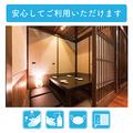 博多前 炉ばた 一承 福岡本店の雰囲気1