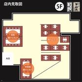 お席の見取り図(5階)。当店5階のお席です。