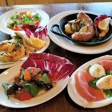 ヴァカンツァ VACANZAのおすすめ料理1