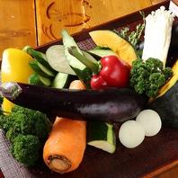 新鮮で旬のお野菜使用◎