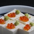 料理メニュー写真クリームチーズ豆腐