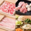 料理メニュー写真ディナー【B】 豚肉&鶏 食べ放題コース[100分]