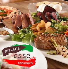 pizzeria asse ピッツェリアアッセ 谷町店の写真