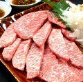 高麗苑 明石 本店のおすすめ料理1