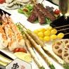 鉄板串焼Dining 串ばる 本店のおすすめポイント1