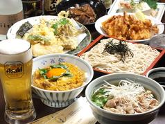 小雀弥 福島店の写真
