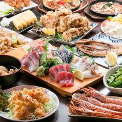 居酒屋 大漁 西中島店のおすすめ料理1