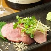 炭吉三のおすすめ料理3