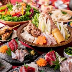 個室居酒屋 博多まんまる鶏 中洲店のおすすめ料理1