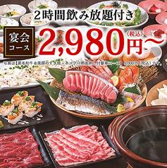 JAPANESE DINING 和民 浜松有楽街店のおすすめ料理1