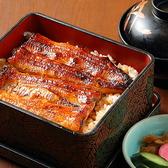 鮒いち 巣鴨店のおすすめ料理3