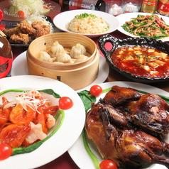 中華料理 厨禾のコース写真
