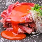 肉割烹バル NAMAIKI 生粋 徳島の写真