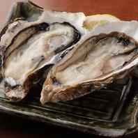 【永山エリア郡を抜く鮮度】当店名物!厚岸直送の牡蠣