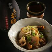 鉄板居酒屋 GION わのおすすめ料理2