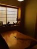 居酒屋 いろり 宇多津のおすすめポイント1