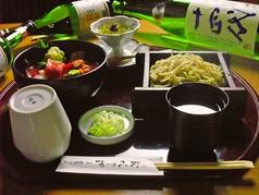 そば酒膳 あづみ野のおすすめ料理1