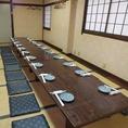【2階】広々大人数の宴会には、2階のお座敷へ。最大33名様まで収容可能。