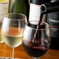 肉専用の黒ワイン カーニヴォ