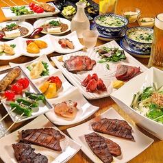 味の牛たん 喜助 丸の内パークビル店のコース写真