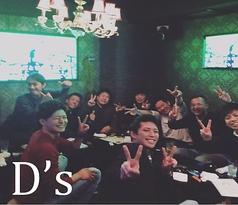 D'sのコース写真