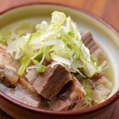 和牛もつ焼酒場 大八 ダイバーシティ東京プラザのおすすめ料理2