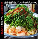 かも家 新潟駅前店のおすすめ料理2