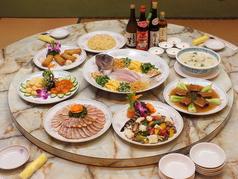 四川料理 紫菜館のおすすめ料理1
