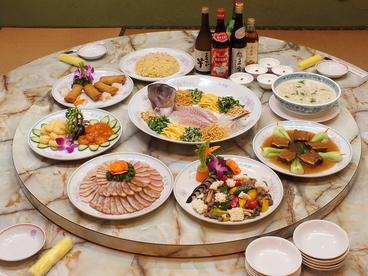 中華料理 紫菜館のおすすめ料理1