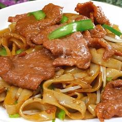 蘭州牛肉麺 東珍味 小籠包の写真