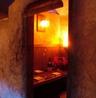 ヴィーノ・グロッタ Vino Grottaのおすすめポイント1