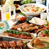 田中屋のおすすめ料理2